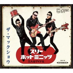 昭和八十九年、マックショウ、オリジナル最新アルバム発売決定!! 超ド級の爆発カリフォルニア・サウンド...