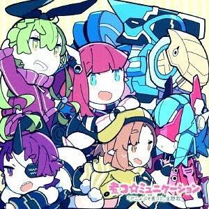 大人気オンラインRPG『PHANTASY STAR ONLINE 2』発のアニメ「ぷそ煮コミ」より、...
