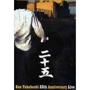 80年代日本の音楽シーンを代表するプロデューサー・アーティスト高橋研の25年にわたる音楽活動が集約さ...