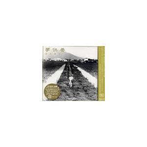 さだまさし 20世紀オリジナル・アルバム20タイトルプライス・ダウン・リイシュー盤で一挙リリース!!...