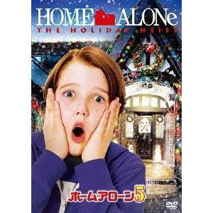 [ベスト・ヒット] 2015年は『ホーム・アローン』製作25周年のアニバーサリー・イヤー! 世界中で...