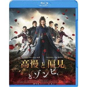 【送料無料選択可】洋画/高慢と偏見とゾンビ[Blu-ray]