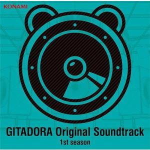 ゲーム・ミュージック/GITADORA Original Soundtrack 1st season|neowing