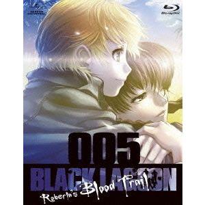 [Blu-ray]/【送料無料】アニメ/OVA BLACK LAGOON Roberta's Blood Trail 005 (最終巻) [Blu-ray]|neowing
