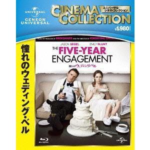 洋画/憧れのウェディング・ベル [Blu-ray]