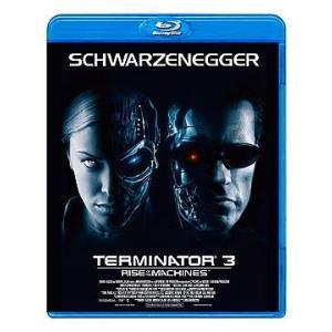 『ターミネーター4』劇場公開記念!! あの『T3』がついにBlu-ray化!! 既発売「プレミアム・...
