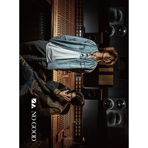 【送料無料選択可】[CD]/N/A/NO GOOD [Blu-ray+Photo Book付初回限定盤 B]|neowing
