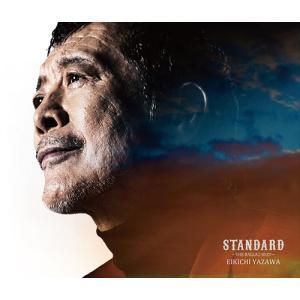 [CD]/矢沢永吉/「STANDARD」〜THE BALLAD BEST〜 [DVD付初回限定盤 A...