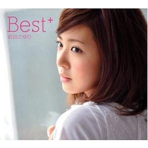 【送料無料選択可】岩田さゆり/岩田さゆり Best+ [通常盤]|neowing