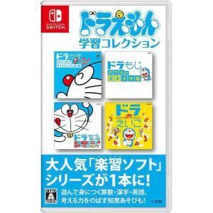 【送料無料選択可】[Nintendo Switch]/ゲーム/ドラえもん学習コレクション neowing