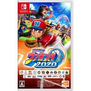 【送料無料選択可】【初回仕様あり】[Nintendo Switch]/ゲーム/プロ野球 ファミスタ 2020|neowing