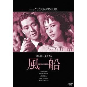 [DVD]/邦画/風船 neowing