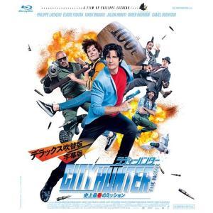 【送料無料選択可】[Blu-ray]/洋画/シティーハンター THE MOVIE 史上最香のミッショ...