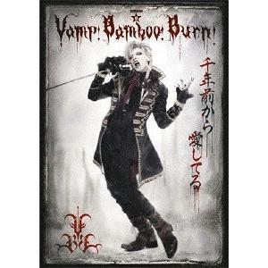 [DVD]/【ゆうメール利用不可】舞台 (生田斗真)/SHINKANSEN☆RX「Vamp Bamboo Burn〜ヴァン! バン! バーン!〜」 neowing