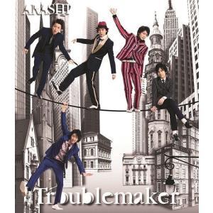 嵐、大注目の2010年ファーストリリースとなるシングル「Troublemaker」は大絶賛放映中、櫻...