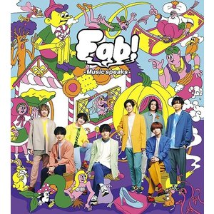 【送料無料選択可】[CD]/Hey! Say! JUMP/Fab! -Music speaks.- [DVD付初回限定盤 1]|neowing
