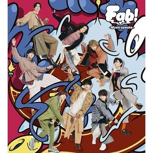 【送料無料選択可】[CD]/Hey! Say! JUMP/Fab! -Music speaks.- [DVD付初回限定盤 2]|neowing