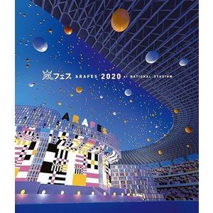 【送料無料選択可】[Blu-ray]/嵐/アラフェス2020 at国立競技場 [通常盤] neowing