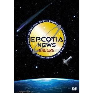 【送料無料選択可】NEWS/NEWS DOME TOUR 2018-2019 EPCOTIA -ENCORE- [通常版]