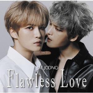 【送料無料選択可】ジェジュン/Flawless Love [2CD/TYPE B]|neowing