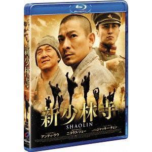 【送料無料選択可】洋画/新少林寺/SHAOLIN スペシャル・プライス [廉価版][Blu-ray]