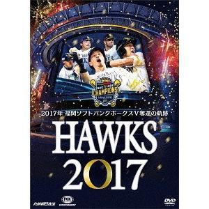 【送料無料選択可】スポーツ/HAWKS 2017 2017年...