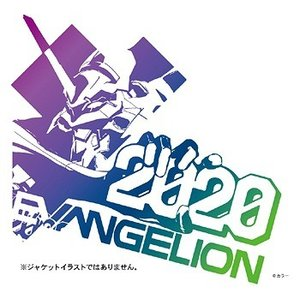 【送料無料選択可】[CD]/アニメ/EVANGELION FINALLY (仮) [ムビチケカード付...