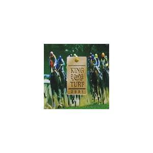 [CDA]/津堅直弘ブラス・アンサンブル/KING OF TURF 中央競馬のファンファーレ2001完全盤|neowing