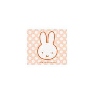 【ゆうメール利用不可】オムニバス/こんにちは! ...の商品画像