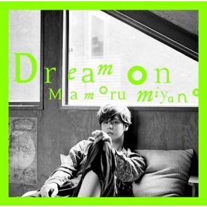 [CD]/宮野真守/TVアニメ「うらみちお兄さん」エンディングテーマ: Dream on|neowing