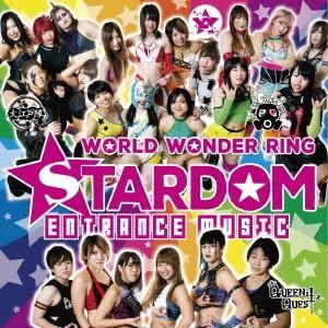 """女子プロレス界のトップを走る団体""""スターダム""""の最新入場テーマ曲集第4弾が登場。期待の大型新人として..."""
