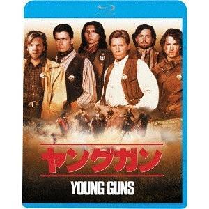 【送料無料選択可】洋画/ヤングガン [廉価版][Blu-ray]|neowing