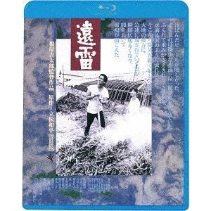 【送料無料選択可】邦画/遠雷 [廉価版][Blu-ray]|neowing