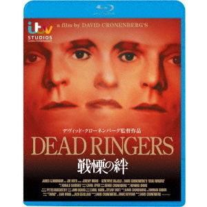 【送料無料選択可】洋画/戦慄の絆 [廉価版][Blu-ray]|neowing