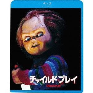 【送料無料選択可】洋画/チャイルド・プレイ[Blu-ray]|neowing