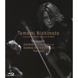【送料無料選択可】西本智実 (指揮)/ロシア交響楽団/チャイコフスキー : 交響曲第5番&第6番「悲愴」 [Blu-ray]