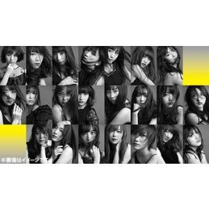 AKB48/サステナブル [Type B/CD+DVD/イベント参加券付限定盤]|neowing