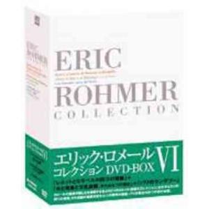 【ゆうメール利用不可】洋画/Eric Rohmer Collection DVD-BOX VI