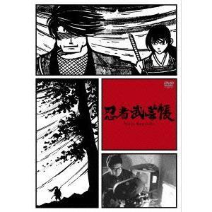 【送料無料選択可】邦画/忍者武芸帳