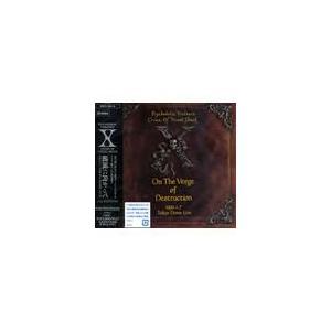 【送料無料選択可】X/破滅に向かって(CD EDITON)'92・1・7 TOKYO DOME LI...