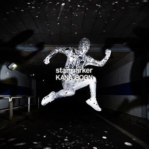 [CD]/KANA-BOON/スターマーカー [通常盤]