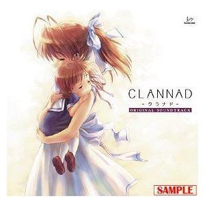 【送料無料選択可】ゲーム・ミュージック/CLANNAD Or...