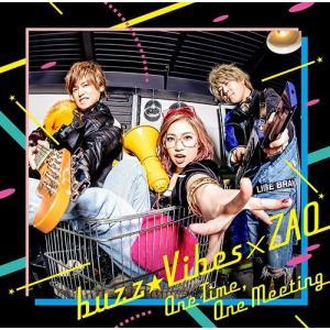 buzz★Vibes × ZAQによるクリエイティブを刺激するスプリットシングル!!  声優・森久保...