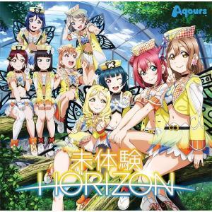 【送料無料選択可】【初回仕様あり】Aqours/『ラブライブ! サンシャイン!!』 Aqours 4thシングル: 未体験HORIZON [CD+DV|neowing