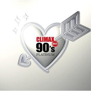 2007年リリースの『クライマックス〜ドラマティック・ソングス』が約30万枚のセールスを記録、以来『...