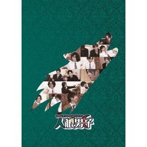 【送料無料選択可】バラエティ/人狼男子 第1巻[Blu-ray]