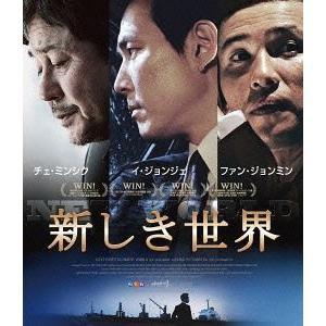 【送料無料選択可】[Blu-ray]/洋画/新しき世界 neowing