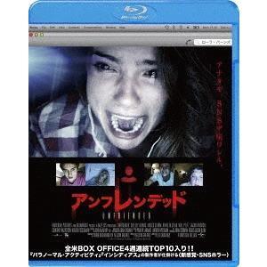 【送料無料選択可】洋画/アンフレンデッド[Blu-ray]|neowing