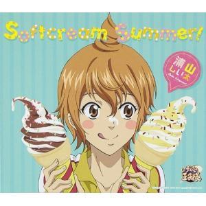 テニスの王子様 Softcream Summer /浦山しい太