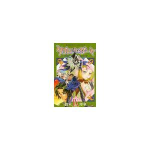 タブロウ・ゲート 9 (プリンセスコミックス)/鈴木理華/著(コミックス)